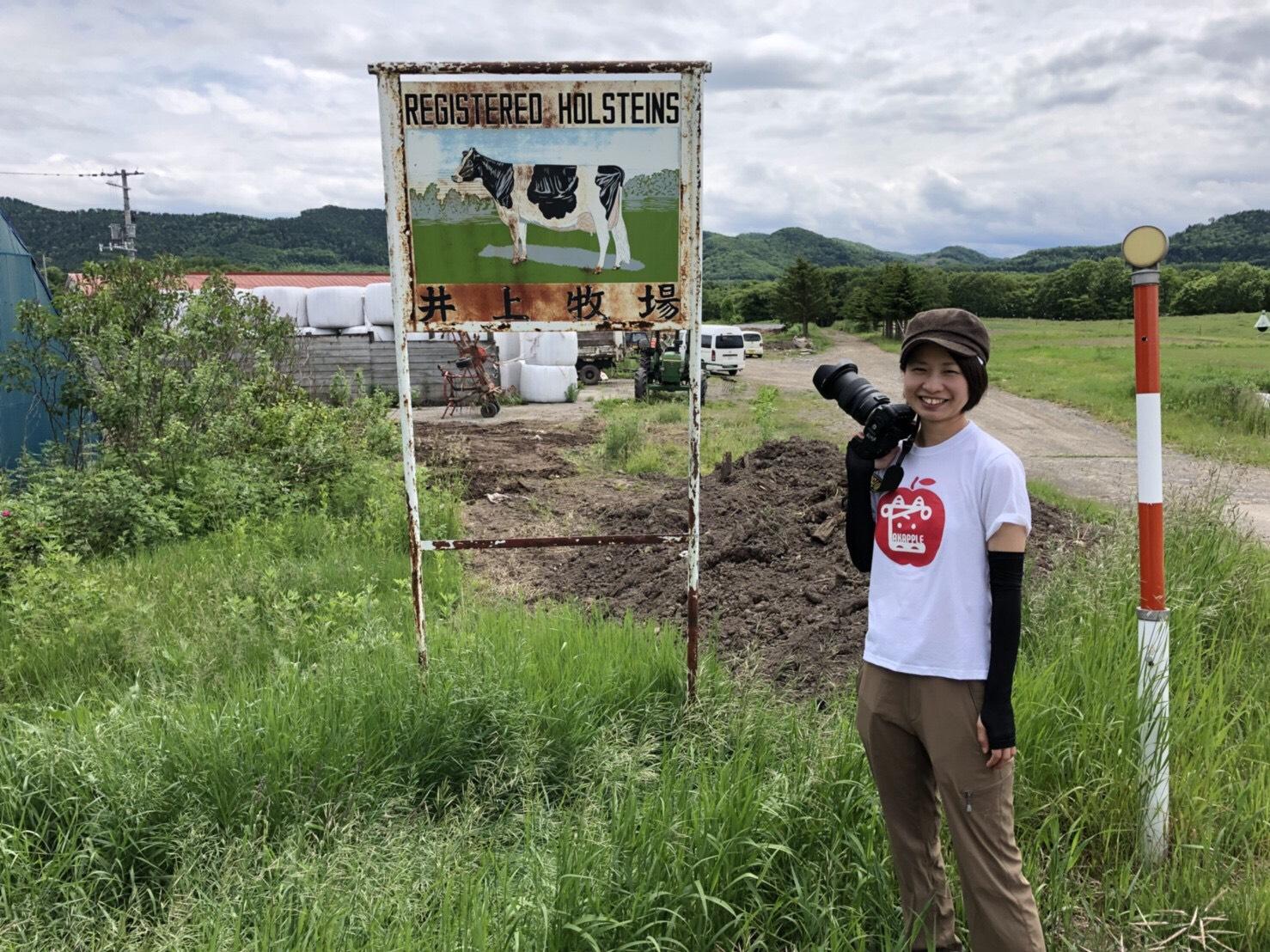 牛の出産から出荷まで。〜憧れる酪農家〜|日本一周農家旅 井上牧場 in 北海道滝上